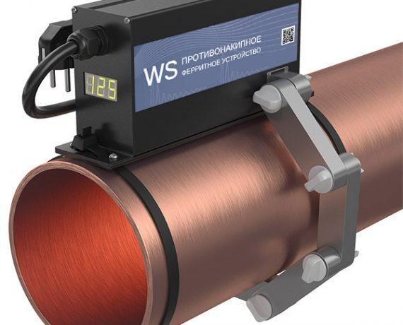 WS-125 (Ду125) ферритное противонакипное устройство установлено на трубе