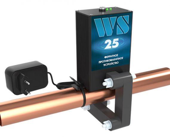 WS-25 - противонакипное устройство, прибор от накипи
