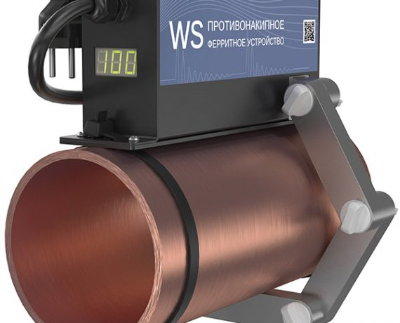 WS-100 (Ду80, Ду100) ферритное противонакипное устройство установлено на трубе