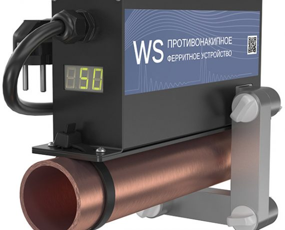 WS-50 (Ду50) ферритное противонакипное устройство установлено на трубе